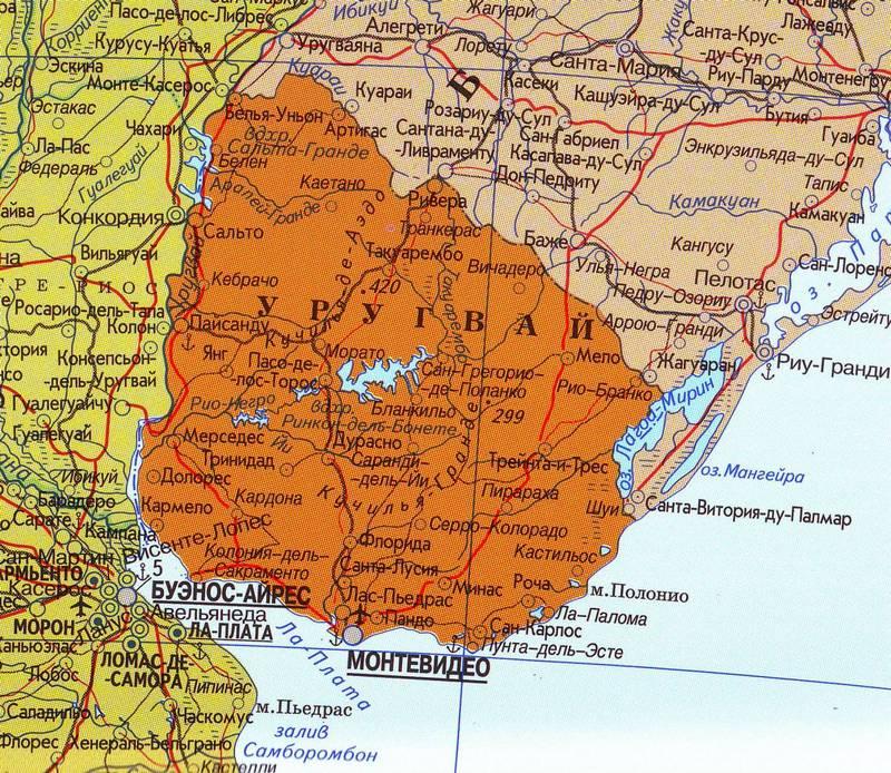 Переезд в уругвай на пмж