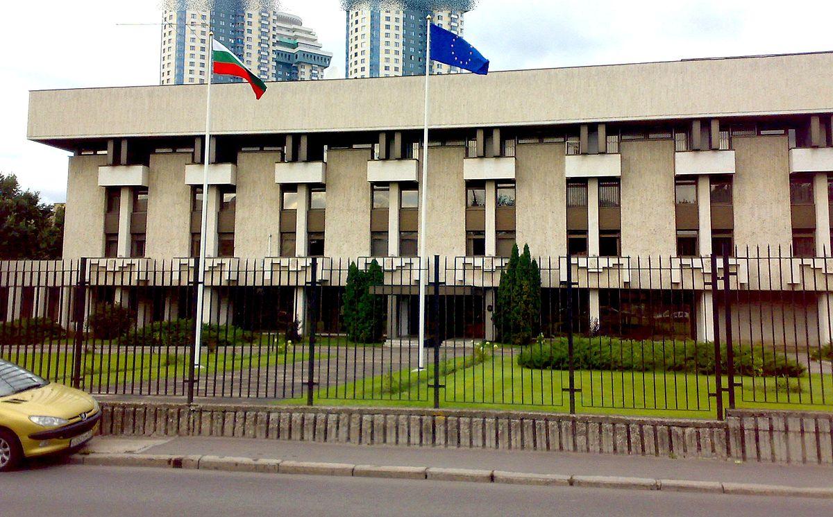 Изображение - Проверка готовности визы в болгарию 2-posolstvo