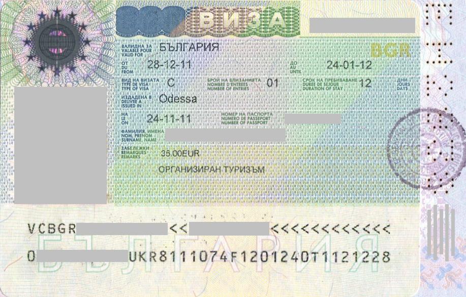 Изображение - Проверка готовности визы в болгарию 3-visa