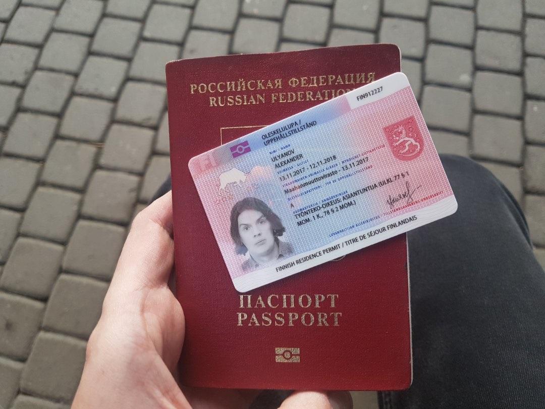 Рабочая виза в Финляндию - сроки и особенности получения