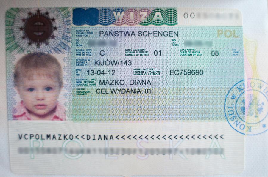 Как делается финская виза для ребенка до 6 лет