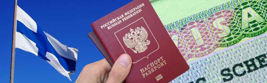 Как узнать готова ли виза в финляндию
