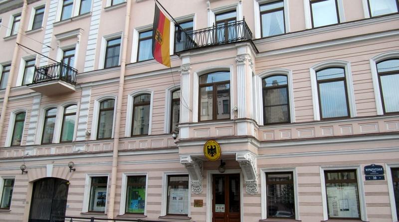 visametric официальный сайт саратов взять кредит на строительство квартиры