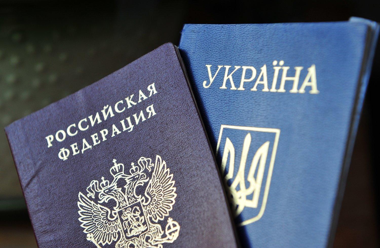 Процедура отказа от украинского гражданства