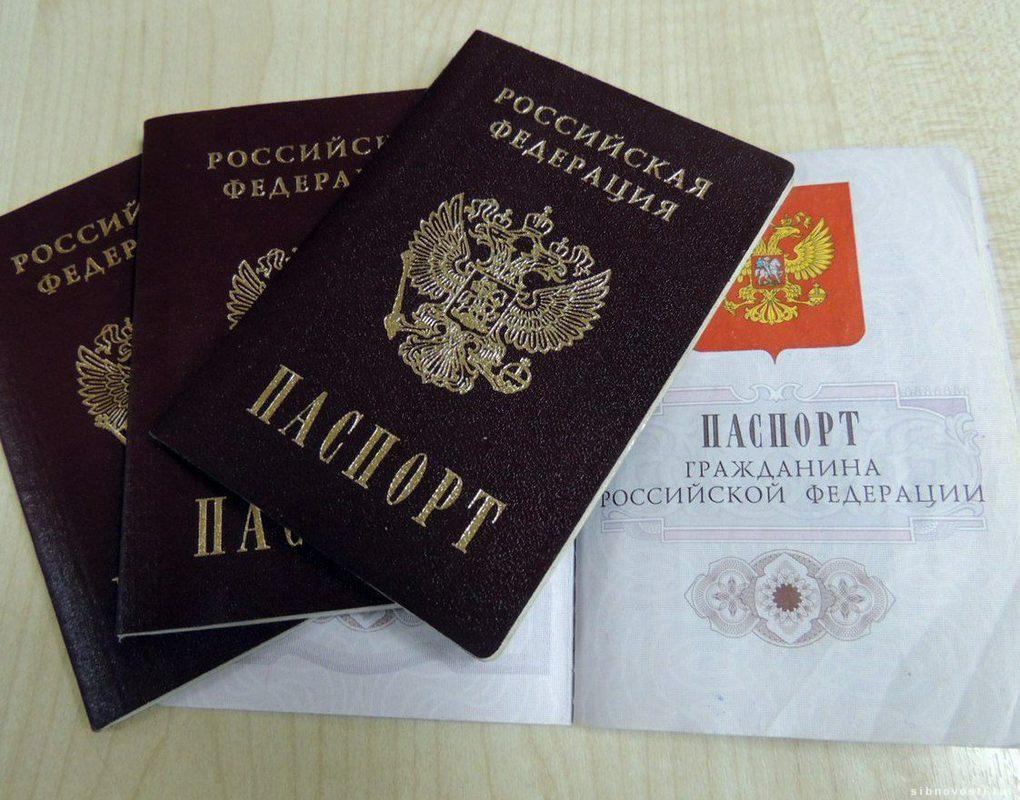 Какое у нас гражданство