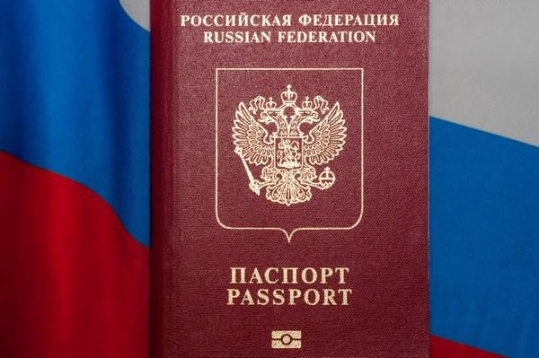 Гражданство РФ по браку в 2019 году: особенности оформления