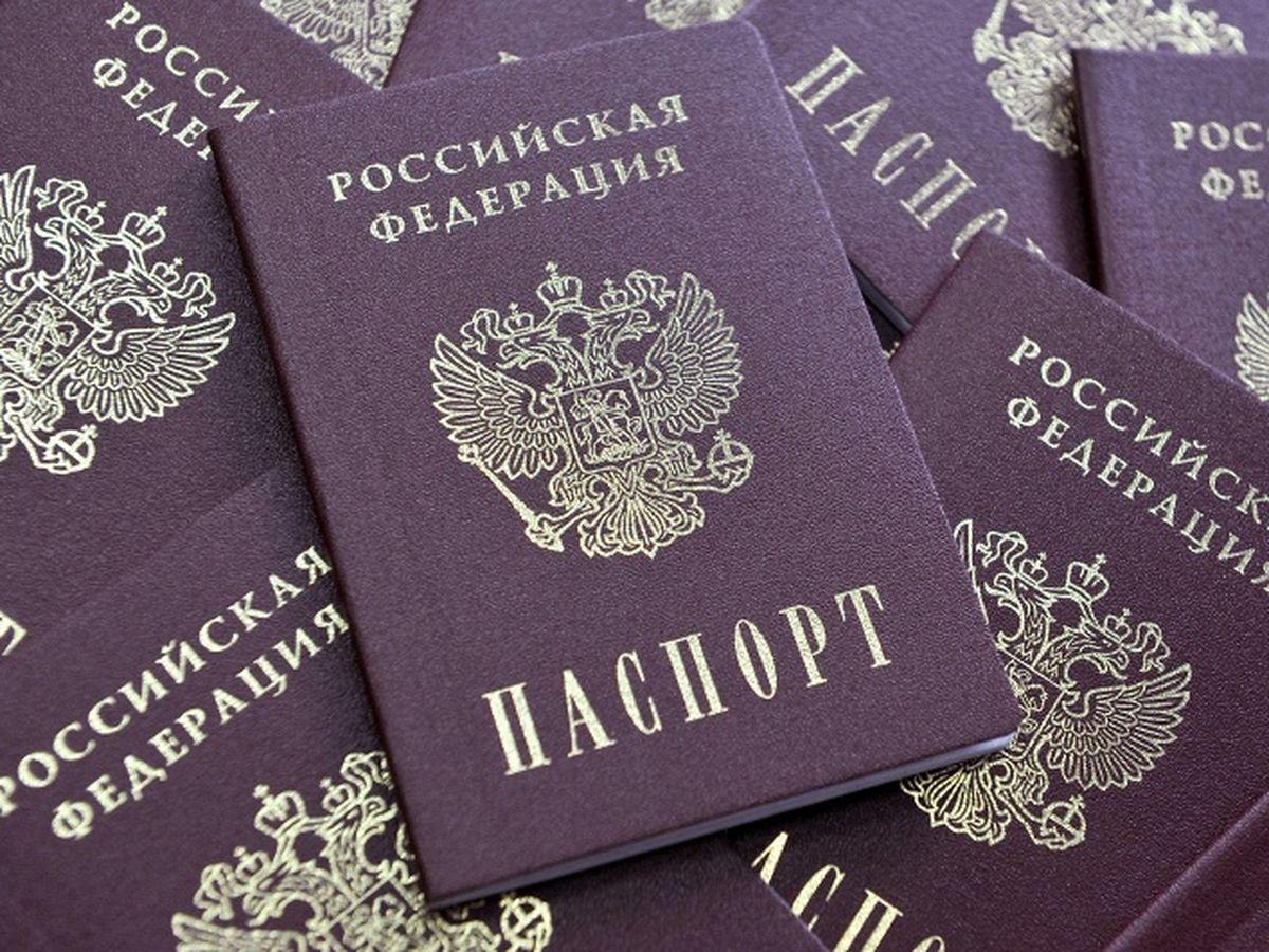 Временное удостоверение личности гражданина РФ: получение и срок действия