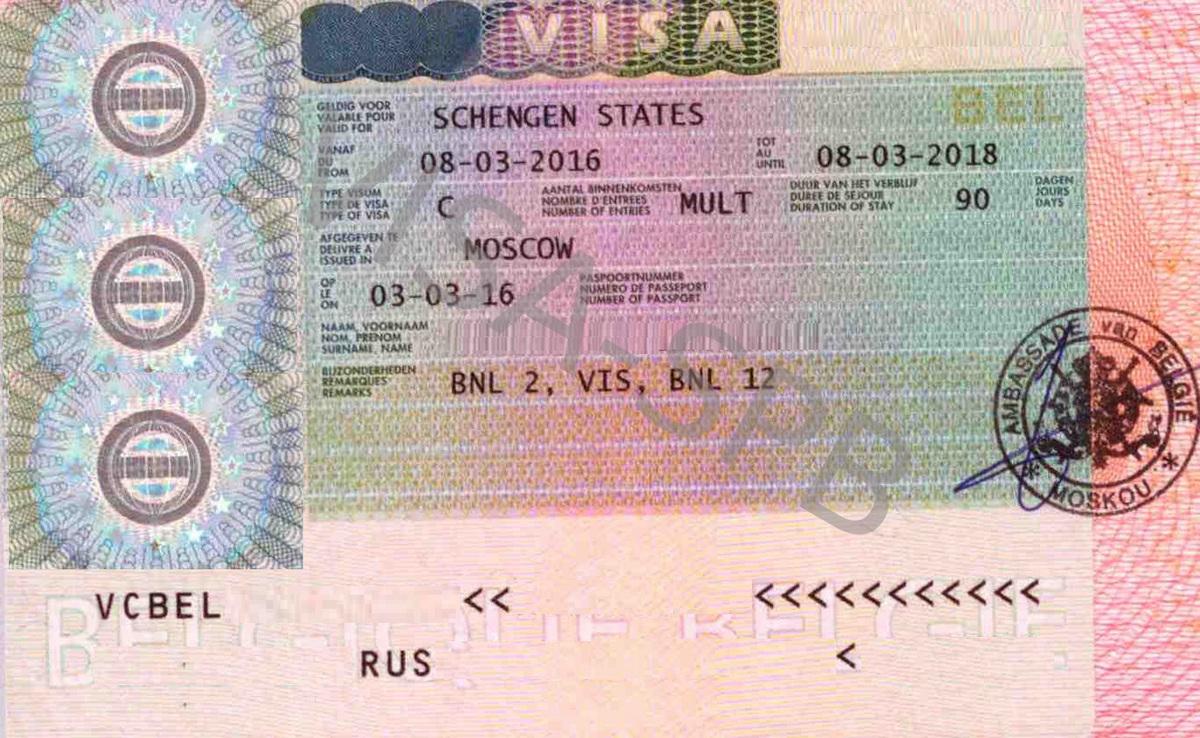 Виза шенген по временной регистрации миграционный учет в россии граждан белоруссии