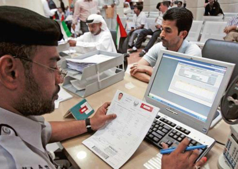 Резидентская виза в оаэ при покупке недвижимости приобретение недвижимости в греции