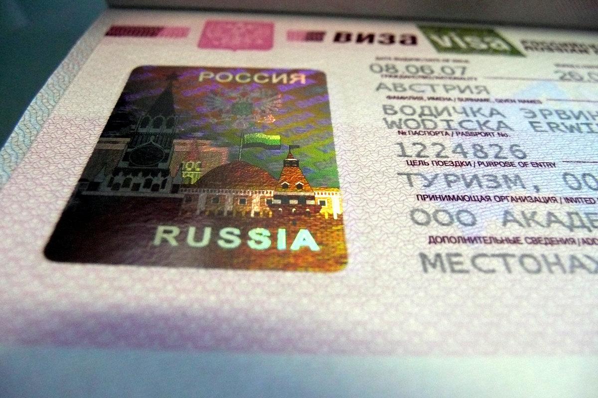 О визе в Россию для граждан Евросоюза: сколько стоит для иностранцев