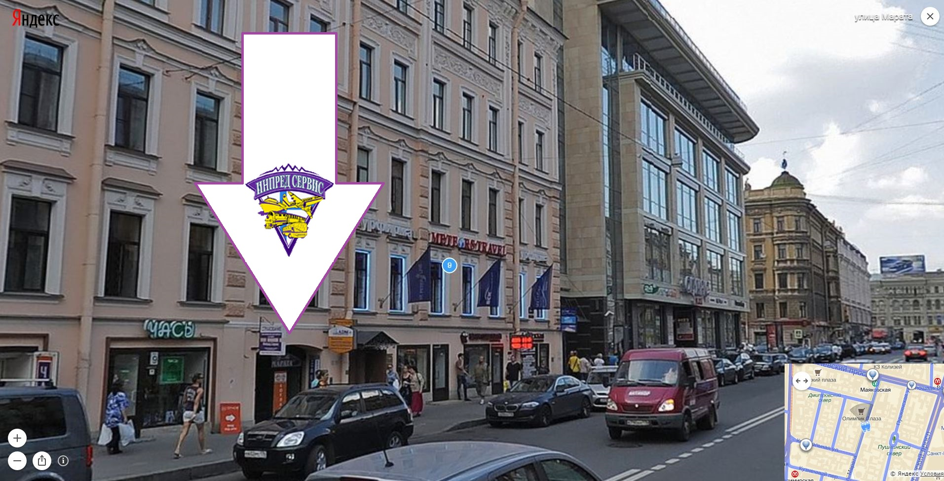 Визовый центр финляндии в спб часы работы