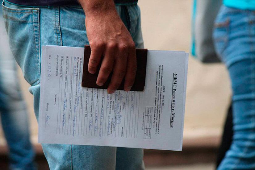 Постановка на миграционной учет иностранных граждан в Российской Федерации по месту пребывания в 2020 году: ФЗ 109