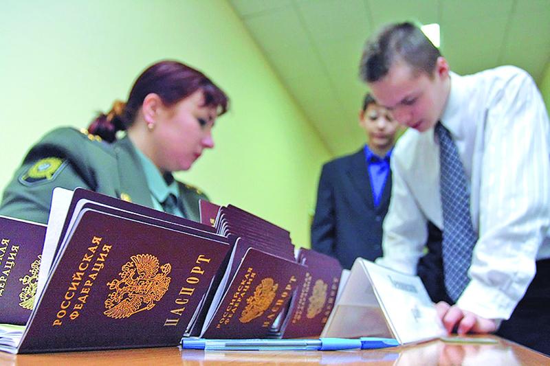 Как получить гражданство РФ гражданину Молдовы
