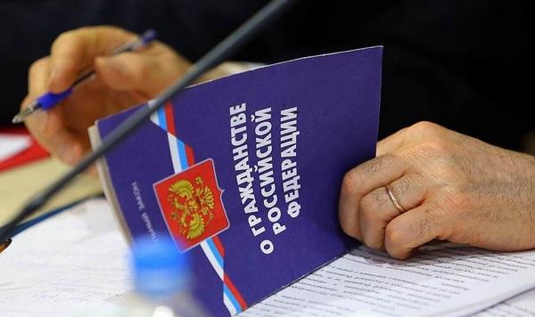 Как получить гражданство Узбекистана в 2020 году