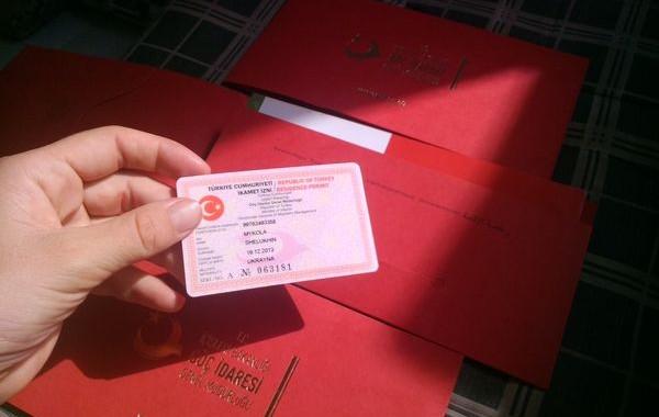 Гражданство турции для Россиян: как получить вид на жительство, паспорт и турецкое гражданство