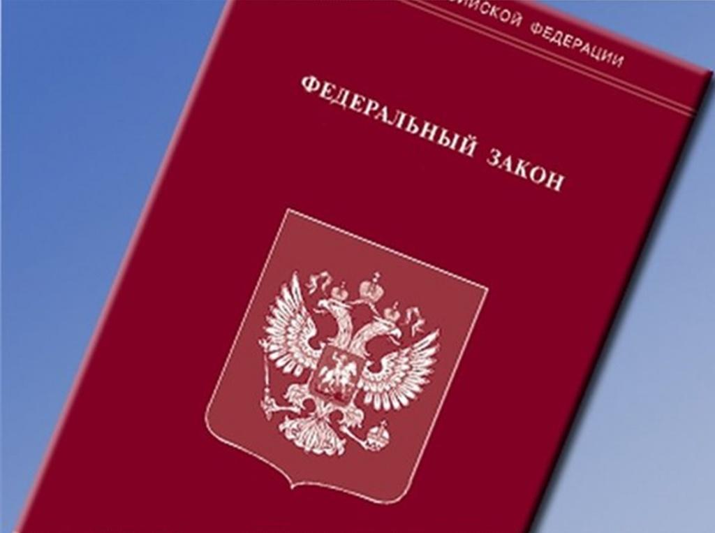 Приобретение гражданства по наследству