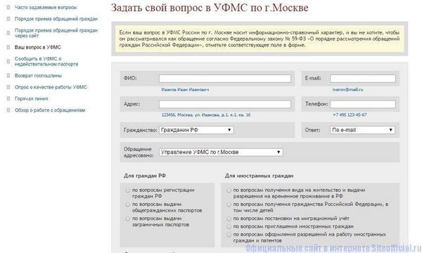 Проверка подлинности временной регистрации иностранного гражданина онлайн регистрация казахстане иностранных граждан