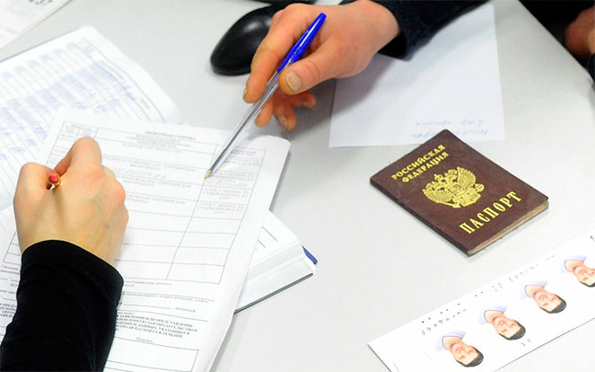 Кто решает вопросы гражданства рф