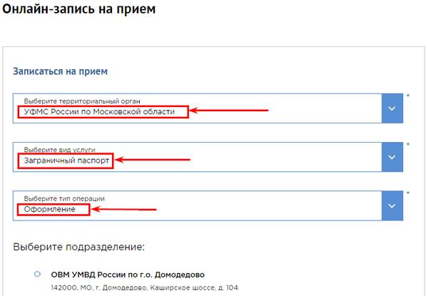 база данных регистрации москвы