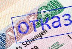 Шенген кончается