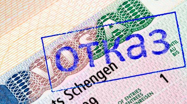 отказ в визе без штампа база просроченных кредитов