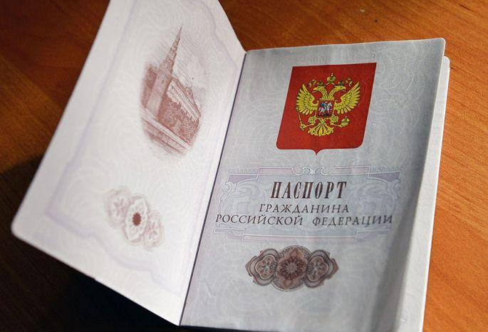 Двойное гражданство в России с какими странами разрешено