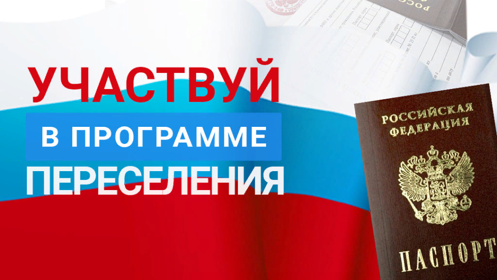 Должностная инструкция начальника службы охраны труда 2019