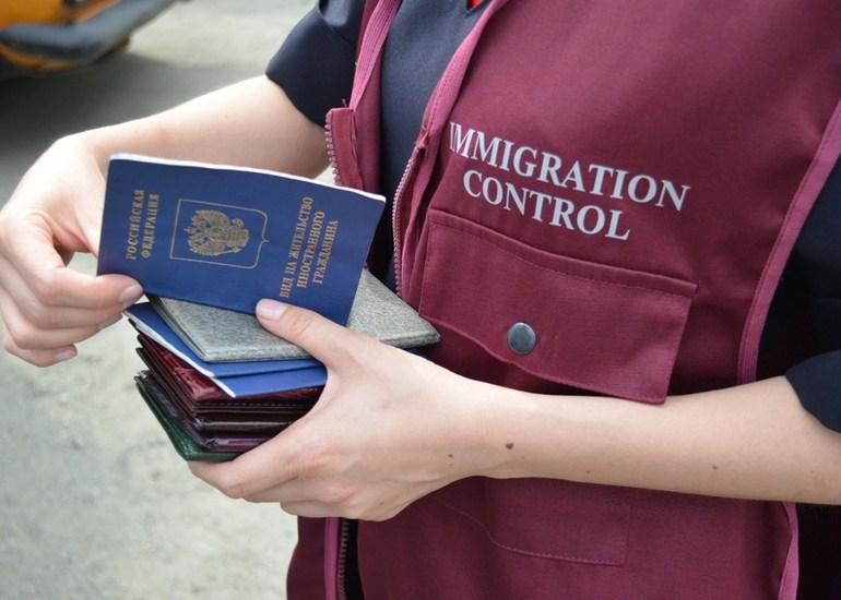 Образец заполнения регистрационного бланка для иностранных граждан