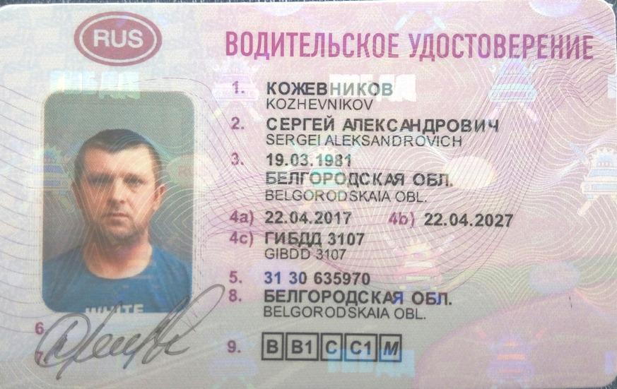 Права мигрантов в россии