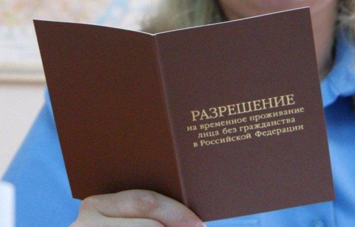 Как привильно заполнить заявления по браку на гражданки россии
