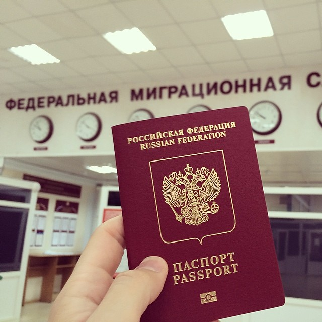 Пособия на третьего ребенка в 2019 году белгородская область
