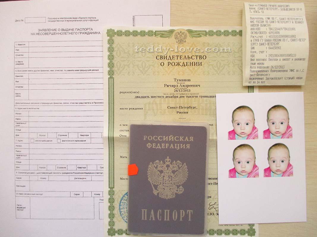 О румынском гражданстве