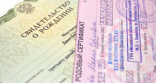 Перечень документов при оформлении гражданства