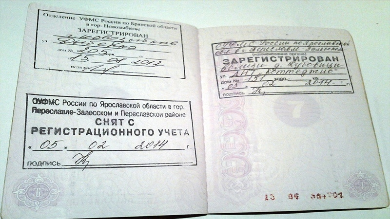 Начисляются ли коммунальные платежи при временной регистрации